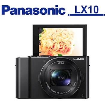 【32G原電組】Panasonic DMC-LX10 (公司貨)