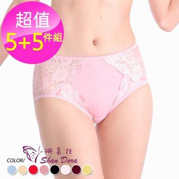 【珊朵拉】天絲棉彈性蠶絲褲(5+5件組)