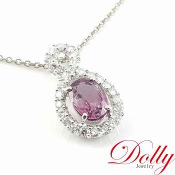 Dolly 名媛丰采尖晶石美鑽墜