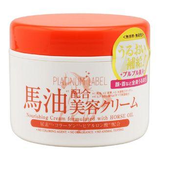鉑潤肌 馬油滋養精華霜(無香料)175g*1入