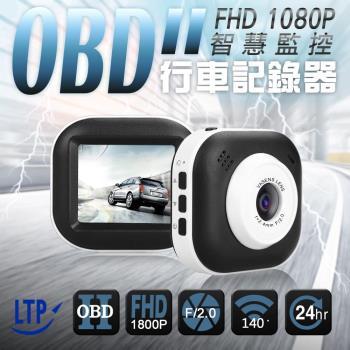 【LTP】OBDⅡ24小時監控行車紀錄器