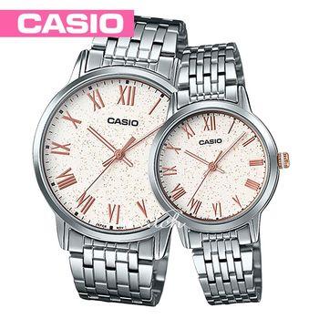 【CASIO 卡西歐 對錶系列】不鏽鋼錶帶_羅馬數字_浪漫情人對錶(MTP-TW100D+LTP-TW100D)