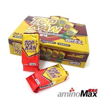 aminoMax 邁克仕 TOP KAN能量磚 運動最佳補給品 (20個) A083+A85