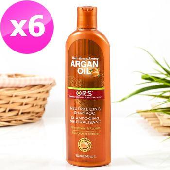 【杜拜進口ORS】無矽靈摩洛哥堅果油營養洗髮精(250ML六罐特惠組)