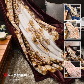 【京都西川】璀璨花都系列 新合纖印花毯/雙人毯/厚毛毯(180X210CM)