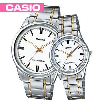 【CASIO 卡西歐 對錶系列】不鏽鋼錶帶_浪漫情人對錶(MTP-V005SG+LTP-V005SG)