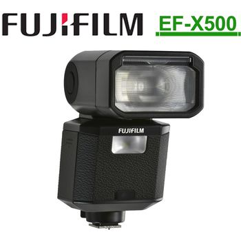 FUJIFILM EF-X500 熱靴式閃光燈
