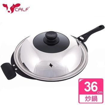 【牛頭牌】小牛健康炒鍋 (36CM)單把/雙耳兩用