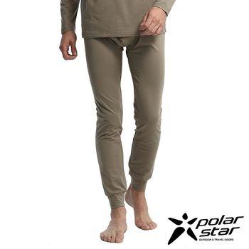 Polarstar 男遠紅外線保暖褲『卡其』排汗│透氣│保暖│抗靜電 P16431