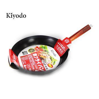 【Kiyodo】 藍化鐵器平底鍋28cm