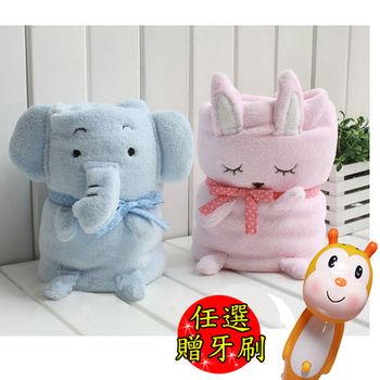 【17mall】可愛動物造型毯/可愛草莓造型毯/嬰兒蓋毯/午睡毯/電視毯/冷氣毯任選一入送兒童牙刷(款式隨機)
