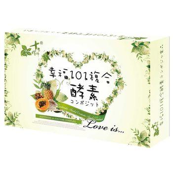 【十方曜師】幸福101複合酵素加倍順暢版1盒組(4g/包-30包/盒)