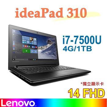 Lenovo 聯想 ideaPad 310 80TU0039TW 14吋FHD i7-7500U NVIDIA 2G獨顯 1TB大硬碟  DVD WIN10 多媒體高效筆電