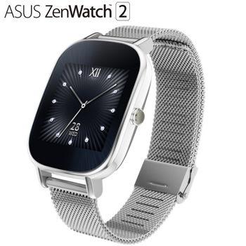 華碩ASUS ZenWatch 2 穿載智慧手錶 優雅銀鍊  WI502Q-1MSIL0007