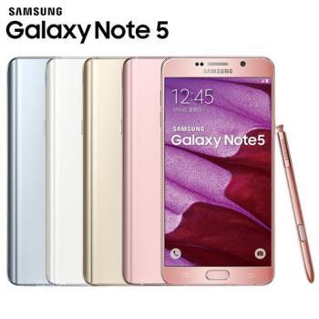 【福利品】Samsung Note 5 64GB 5.7吋雙卡智慧型手機