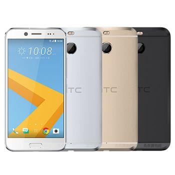 HTC 10 evo 32G 光學防手震旗艦手機 M10f -送Type-C傳輸線+9H玻璃保貼