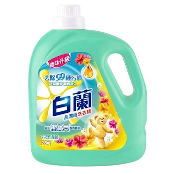 白蘭 含熊寶貝馨香精華花漾清新洗衣精(2.8kg x4罐)