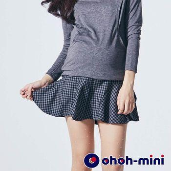 ohoh-mini孕婦裝 立體壓折波浪孕婦裙