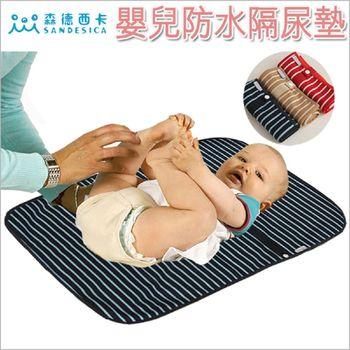 【SANDESICA 日本原裝】嬰兒防尿墊 防水尿布墊-三色選
