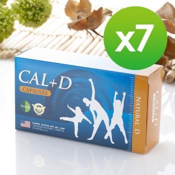 【NaturalD】美國液化鈣強健組