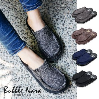 Bubble Nara波波娜拉~藍色加州帆布懶人鞋
