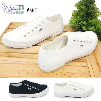 【Shoes Club】【189-051-】帆布鞋.台灣製 情侶款(男)街頭風格休閒平底綁帶板鞋 小白鞋.2色 黑/白