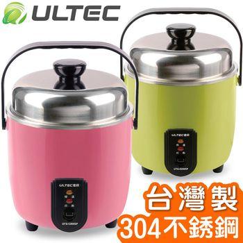 【優田ULTEC】304不銹鋼 3人份電鍋 粉紅色 UTG-0300SP (1入)