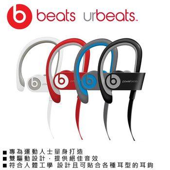 【Beats】Powerbeats2 Wireless藍牙無線運動耳機(8色)