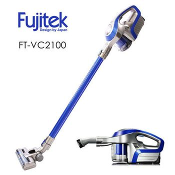 【Fujitek富士電通】無線手持除螨吸塵器FT-VC2100
