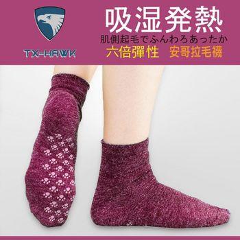 美國TX-HAWK 六倍彈性安哥拉毛襪2入(紫色)