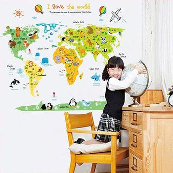 時尚壁貼 - 卡通世界地圖