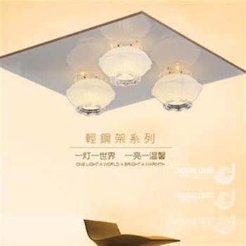 【光的魔法師 Magic Light】蘭花 美術型輕鋼架燈具 [ 三燈 ]