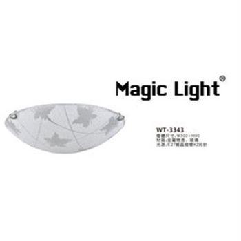 【光的魔法師】楓葉烤彎玻璃吸頂2燈 - WT-3343 吸頂燈具 吸頂雙燈