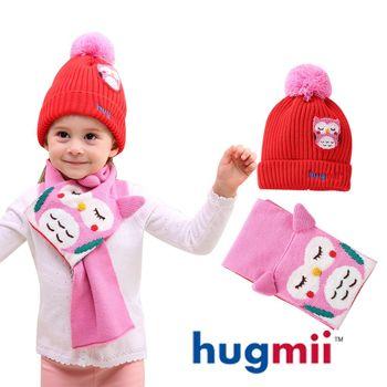 【hugmii】兒童單色毛球帽及圍巾組_貓頭鷹