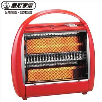 華冠 石英管手提電暖器 CT-808