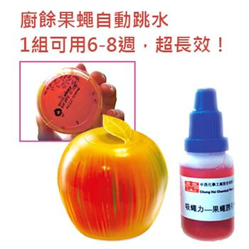 果蠅-吸蠅力-果蠅誘引劑2入