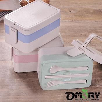 【OMORY】環保小麥三層手提飯盒