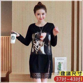 WOMA-X780韓款寬鬆休閒蕾絲拼接洋裝(黑色)WOMA中大尺碼洋裝X780