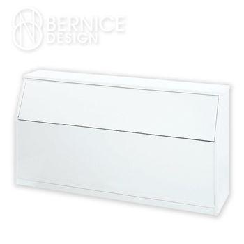 Bernice-防潮防蛀 簡約床頭箱(四色可選)
