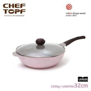 韓國 CHEF TOPF La Rose玫瑰鍋 炒鍋+透明蓋32cm