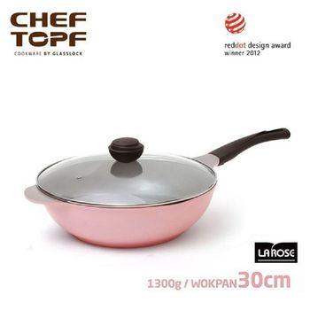 韓國 CHEF TOPF La Rose玫瑰鍋 炒鍋+透明蓋30cm