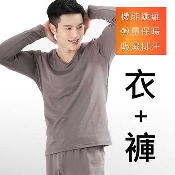 超值2套  3M吸濕排汗技術 保暖衣 發熱褲 台灣製造 男款V領 衣+褲 黑色+白色