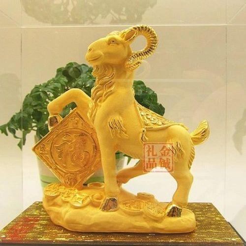 [協貿國際]   羊年吉祥物生肖羊工藝品招財金羊擺件