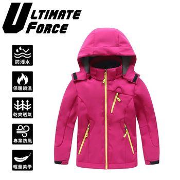 Ultimate Force「極限動力」兒童軟殼保暖外套-洋紅