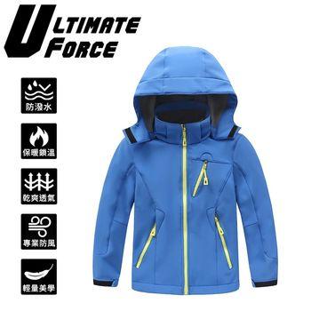 Ultimate Force「極限動力」兒童軟殼保暖外套-藍色