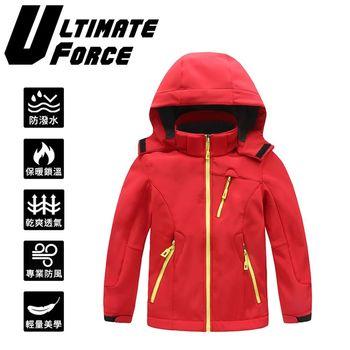 Ultimate Force「極限動力」兒童軟殼保暖外套-紅色