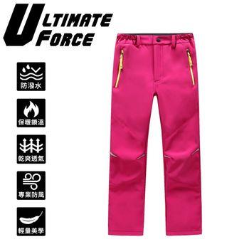 Ultimate Force「極限動力」兒童軟殼保暖褲-洋紅