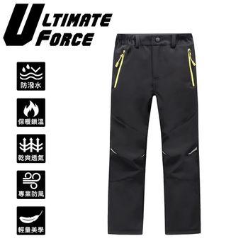 Ultimate Force「極限動力」兒童軟殼保暖褲-黑色