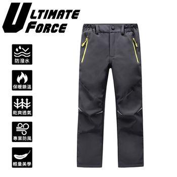 Ultimate Force「極限動力」兒童軟殼保暖褲-灰色