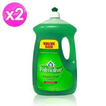 【美國 Palmolive】濃縮洗碗精 2.66L/90oz ( 2入組 )